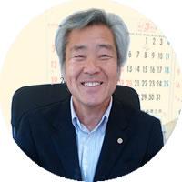 相続法務指導員 川島幸雄